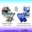 ชุดจับคู่ H4 & T10 4300K ส่งฟรี thumbnail 1