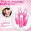 ลิปมันเปลี่ยนสี มิสทิน พิงค์ แมจิก คริสตัล / Mistine Pink Magic Crystal thumbnail 1