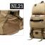 NL21 กระเป๋าเดินทาง สีเทา ขนาดจุสัมภาระ 40 ลิตร สำเนา thumbnail 22
