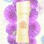 คิวท์เพรส บิวตี้ฟูล บอดี้ โลชั่น 250 มล/cutepress beautyful body lotion 250 ml thumbnail 1