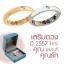 แหวนพูนทรัพย์พลอยนพเก้าหุ้มทองแท้ thumbnail 3