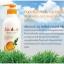 ครีมอาบน้ำ มิสทิน/มิสทีน เจจู ออเร็นจ์ ชาวเวอร์ ครีม / Mistine Jeju Orange Shower Cream thumbnail 1