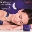 Mistine Melaklear White Melasma Brightening Night Cream / ครีมบำรุงผิวหน้าสูตรกลางคืน มิสทิน/มิสทีน เมลาเคลียร์ ไวท์ เมลาสมา ไบร์ทเทนนิ่ง thumbnail 1