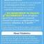 วิตามินรวมสำหรับทารกและเด็กเล็ก VitaBiotics WellBaby Multi-Vitamin Liquid with VIT.D thumbnail 5