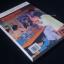 นักเลงโกเมน 3 เล่มจบ thumbnail 4