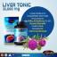 Liver Tonic ล้างสารพิษในตับ thumbnail 3