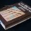 ประวัติศาสตร์โลกสมัยโบราณ thumbnail 2