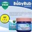 วิคส์เบบี้บาล์มกลิ่นเมนทอล Vicks BabyRub Soothing Vapor Ointment thumbnail 3