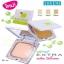 sheene oilfree Extra foundation powder SPF 25 PA++ ชีนเน่ แป้งผสมรองพื้น ออยล์ฟรี เอ็กซ์ตร้า เอสพีเอฟ 25PA++ thumbnail 1