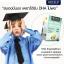 วิตามินบำรุงสมองและระบบประสาท RIFOLD Kids Algae High DHA thumbnail 3