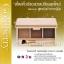 โกลด์เบอร์รี่ วอเตอร์พรู๊ฟ อายบราว คอมแพ็ค / Goldberry Waterproof Eyebrow Compact thumbnail 1