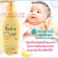 แชมพูอาบน้ำ มิสทิน/มสทีน เบบี้ อัลตร้า แคร์ / Mistine Bath Ultra Care Head to Toe Bath thumbnail 1