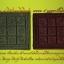 มงคล ๙ นิรันตราโยโอสถ ครูบาชัยมงคล วัดไทรย้อย thumbnail 2