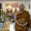 พระธนบดี(ยาหัวผีลู) พระอาจารย์ภูไทย ปภากโร thumbnail 2