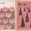 นิตยสาร Fuse (รวม 16 เล่ม) thumbnail 1