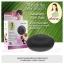 สไบนาง สบู่แอคเน่ สผมสารสกัดจากผลไม้ / Sabainang Acne Soap with Fruit Extract thumbnail 1
