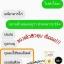 เจลโปรตีนไข่ขาว Gel Detox & Repair ผิวหน้า thumbnail 3