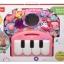 เพลย์ยิมเสริมพัฒนาการ Fisher-Price Kick 'n Play Piano Gym (Pink) thumbnail 6