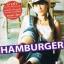 นิตยสาร Hamburger (เลือกฉบับด้านใน) thumbnail 7