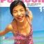 นิตยสารบันเทิงทั่วไป-วัยรุ่น คละหัว (เลือกฉบับด้านใน) thumbnail 7