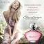 เอวอน อีเทอร์นัล เมจิค เอ็นชานท์ โอเดอ ทอยเล็ตสเปรย์ / Avon Eternal Magic Enchanted Eau de Toilette Spray thumbnail 1