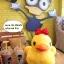 ตุ๊กตาเป็ดเหลืองมีโบว์ ขนยาวนุ่มสุดๆ 30Cm.++ (ขนาดจริง 35 มีเสียง) thumbnail 3