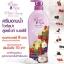 ครีมอาบน้ำ มิสทิน/มิสทีน ไวท์สปา ไวท์ เบอร์รี่ / Mistine White Spa White Berry Shower Cream thumbnail 1