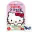 (แพค 4 คู่) Nonkuma Hello Kitty แผ่นมาส์กตาลายคิตตี้น่ารัก ช่วยแก้ปัญหาตาแพนด้า โดยใช้ความร้อนจากรังสีอินฟราเรดในการกระตุ้นเลือดให้ไหลเวียน ช่วยแก้ปัญหาตาแพนด้า ใต้ตาบวม แถมนำกลับมาใช้ซ้ำก็ได้ด้วยค่ะ