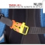 NL09 กระเป๋าเดินทาง สีแดง ขนาดจุสัมภาระ 40 ลิตร thumbnail 19