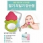 ยางกัดปลอดสารพิษยอดฮิต Ange Baby Teether (Teether Ring - Strawberry) thumbnail 2
