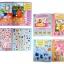 ชุดกระเป๋ากิจกรรมสำหรับเจ้าหญิงตัวน้อย Sticker & Activity Pack - Fairy Tales thumbnail 2