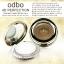 ODBO 4D Perfection Two-Way Cake SPF 45 PA++ / โอดีบีโอ 4ดี เพอร์เฟคชั่น ทู-เวย์ เค้ก เอสพีเอฟ 45 พีเอ++ thumbnail 1