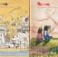 นิตยสาร Fuse (รวม 16 เล่ม) thumbnail 7