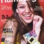 นิตยสาร Hamburger (เลือกฉบับด้านใน) thumbnail 15