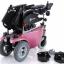 วีลเเชร์ Wheelchair Comfort รุ่น LY-EB103 A thumbnail 3