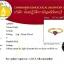 แหวนทับทิมไทย สวยเก๋ น่ารักๆ ใส่เพิ่มเสน่ห์น่าหลงใหล(สามารถสั่งทำได้ค่ะ) thumbnail 7
