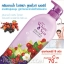 Mistine WhiteSpa White Berry Shower Cream ครีมอาบน้ำ มิสทิน/มิสทีนไวท์สปา สูตรไวท์ เบอร์รี่ thumbnail 1