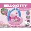 สระน้ำเป่าลมพร้อมสไลเดอร์และน้ำพุ Intex Hello Kitty Play Center thumbnail 3