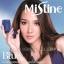 Mistine Blue Locked Lofting Powder SPF25 PA++ / แป้งมิสทิน/มิสทีน บลู ล๊อค ลิฟท์ติ้ง เพาเดอร์ เอสพีเอฟ 25 พีเอ++ thumbnail 1