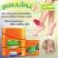 ครีมบำรุงส้นเท้า มิสทิน/มิสทีน ฟุตฟิกซ์ สกิ๊ก / Mistine Foot Fix Cracked Heel Stick thumbnail 1