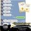 เจลโปรตีนไข่ขาว Gel Detox & Repair ผิวหน้า thumbnail 14