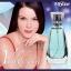 น้ำหอมสเปรย์ มิสทิน/มิสทีน วาเลนเซีย / Mistine Valencia Perfume Spray thumbnail 1