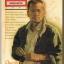 WRITER ปก ศิลปินแห่งชาติ-นักเขียนซีไรต์ 15 เล่ม thumbnail 8