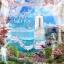 เจลน้ำดอกไม้ Garden Me blossom Gel การ์เด้นมี บลอสซั่ม เจล thumbnail 2