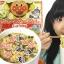 บะหมี่กึ่งสำเร็จรูปอันปังแมนสำหรับเด็ก Nissin 4-Pack Anpanman Instant Noodles (Shouyu Ramen) thumbnail 3