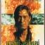 WRITER ปก ศิลปินแห่งชาติ-นักเขียนซีไรต์ 15 เล่ม thumbnail 15