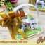 Sugary Gift Set & Basket thumbnail 1