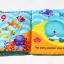 หนังสือผ้าเสริมพัฒนาการจาก Fisher-Price รุ่น Precious Planet Baby Animals Counting Book thumbnail 4