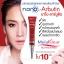 มิสทิน/มิสทีน เมลาเครียร์ นาโน อัลฟ่า อาร์บูติน แอนตี้-เมลาสมา คอนเซนเทรท ครีม / Mistine Melaklear Nano Alpha Arbutin Anti-Melasma Concentrate Cream thumbnail 1
