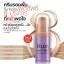 มิสทิน/มิสทีน เบเลซ่า 8 อิน 1 เพอร์เฟค แมท สกินครีม / Mistine Beleza 8in1 Perfect Matte Skin Cream thumbnail 1